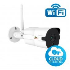 2.0MP IP camera Cloud Bullet IPO-2SP WiFi 1.2