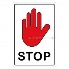 SIGN FOIL 9x13.5cm NO ENTRY